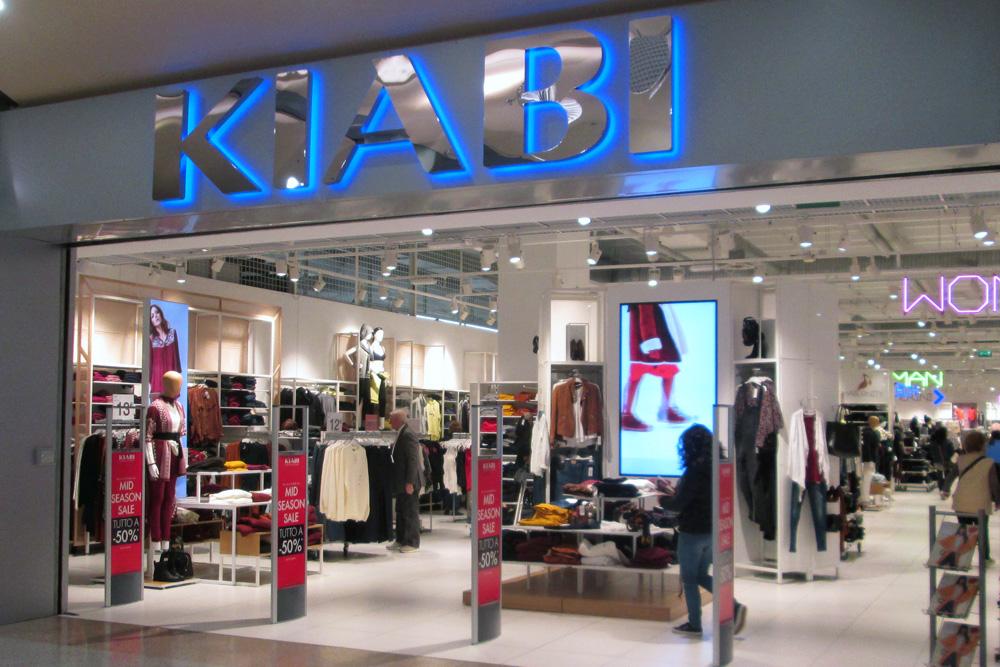 Kiabi parco dora centro commerciale for Centro commerciale campania negozi arredamento